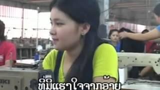 บ่าวกำมะกอนรักสาวโรงงาน