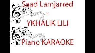 Saad Lamjarred - YKHALIK LILI (Piano KARAOKE)/CHANT/ INSTRUMENTAL