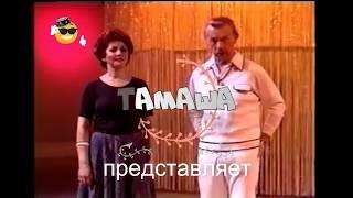 Урок танца под татарскую плясовую