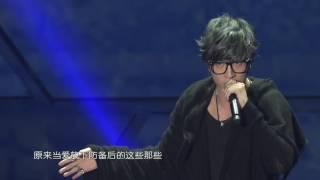 20160329 — 演员 Live《2016酷音乐亚洲盛典》