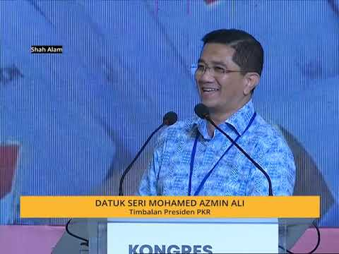 Kongres Nasional PKR ke-13: Ucapan Penggulungan Timbalan Presiden PKR