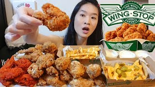 CRUNCHY! Wingstop Texas Buffalo Wings, Jalapeño Cheese Fries | Fried Chicken Mukbang w Eating Sounds
