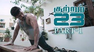 Kuttram 23 Latest Movie Part 1 - Arun Vijay,  Mahima Nambiar    Arivazhagan