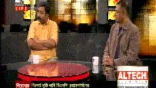 Bangla Talk Show: 71 Journal, 07 January 2015, 71 Tv