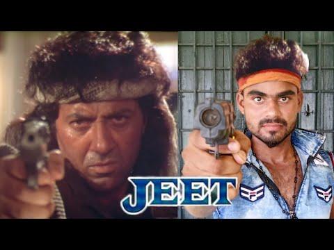 Download Jeet {1996} |Sunny Deol |Salman Khan |Jeet movie spoof |Jeet movie dialogue scene