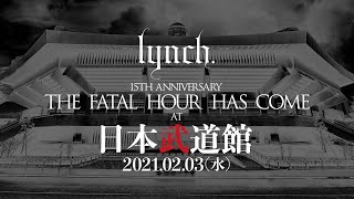 """15TH ANNIVERSARY """"THE FATAL HOUR HAS COME"""" AT 日本武道館Trailer"""