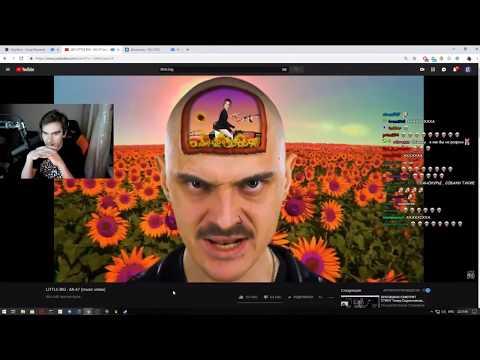 Братишкин-смотрит-little-big-ak-47-music-video