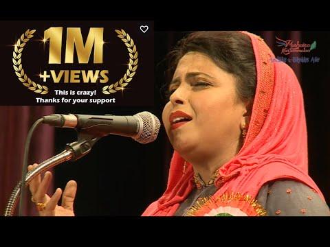8. Shabeena Adeeb  – Andaaz e Baiyaan 2017 – 4K & HD - Dubai