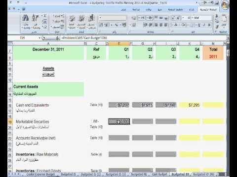 Pro Forma Balance Sheet 3-1 - YouTube