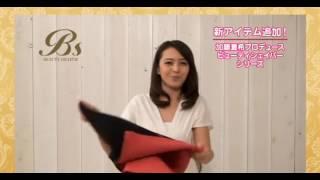 """助瘦+塑型+时尚""""爆汗裤""""三效合一Nicole亲自日本代购wechat:eshop2me."""