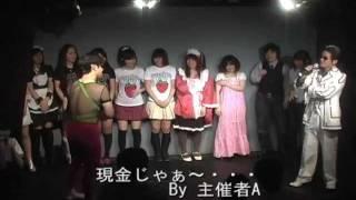 浅草ポップン座 Vol.9 企画コーナー前半