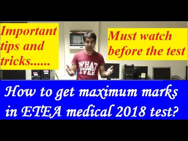 How to get maximum marks in ETEA Medical 2018 | must watch before the test