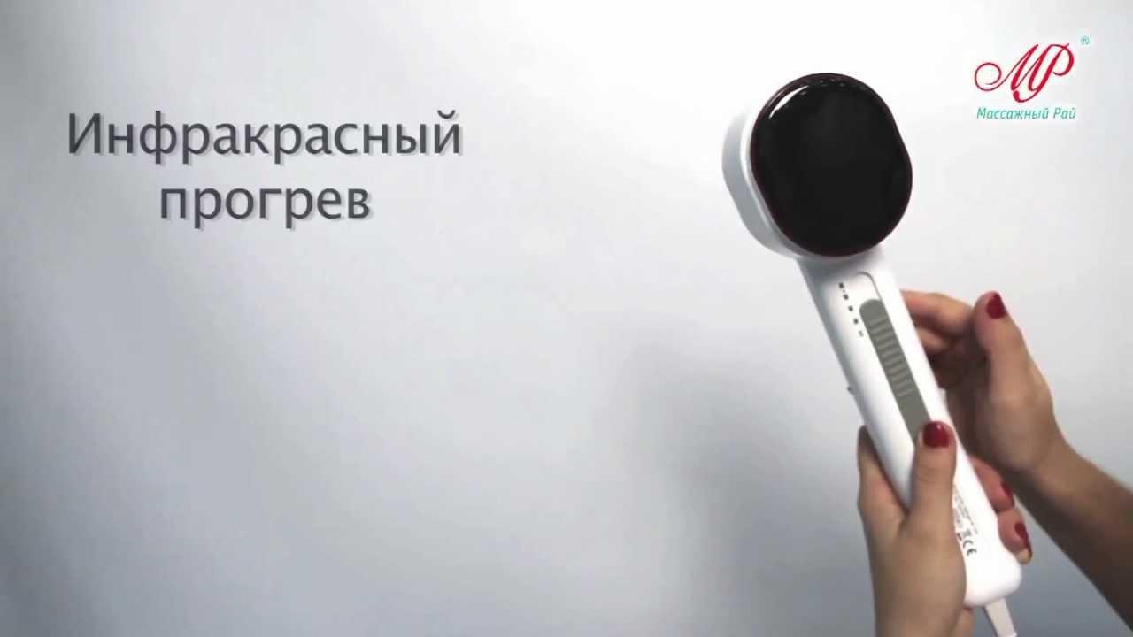 Ручной массажер для тела - YouTube