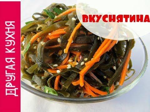 В нашем интернет-магазине вы можете купить сушеную морскую капусту, сухие водоросли вакаме из кореи, японии и китая. Бесплатная доставка по.