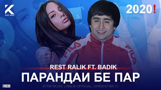 REST Pro (RaLiK) ft Badik - Парандаи бе пар