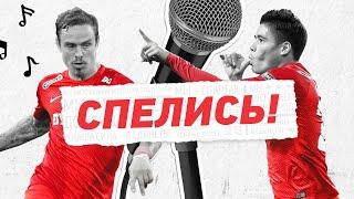 СПЕЛИСЬ! Андрей Ещенко vs Лоренсо Мельгарехо