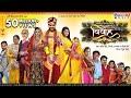 Vivah विवाह Official Trailer   Pradeep Pandey Chintu, Sanchita   Superhit Bhojpuri Movie 2019