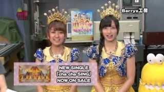 HOT WAVE テレビ埼玉ミュージック 2012年8月11日.