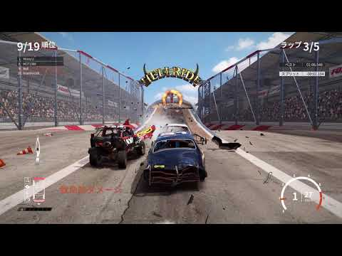 Wreckfest game play 2021 01 18  