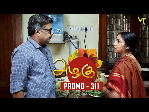 Azhagu Tamil Serial Promo 26-11-2018 Sun Tv Serial Watch Online