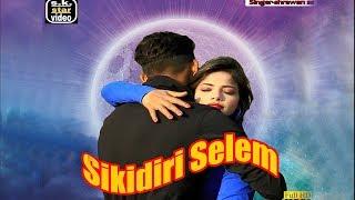 Nagpuri Song 2018 - Sikidiry Selem | Niranjan & Shreya | Shrawan Ss | Adhunik Sadri Geet 2018