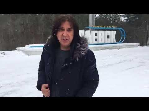 Кай Метов в Алапаевске