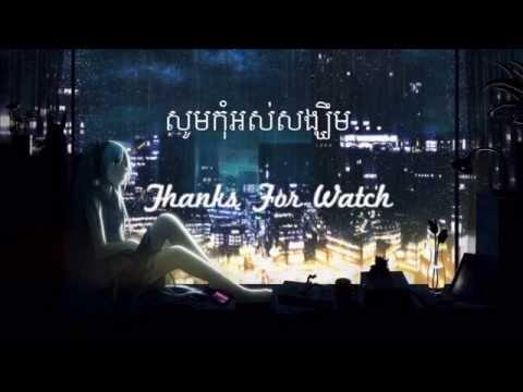 Khmer New Song - Som Kom Ors SongKerm-សូមកុំអស់សង្ឃឹម-By Suthira