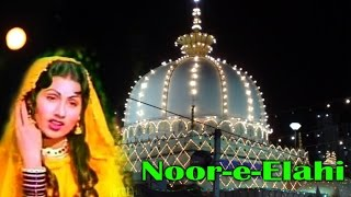 """Noor-E-Elahi"" 
