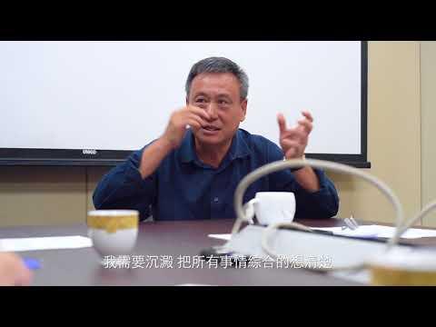 海洋人訪談  李崗學長