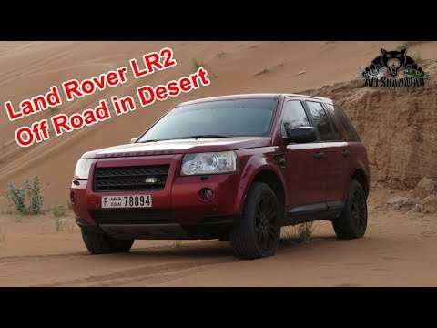Is Land Rover LR2 any good in Desert and Sand
