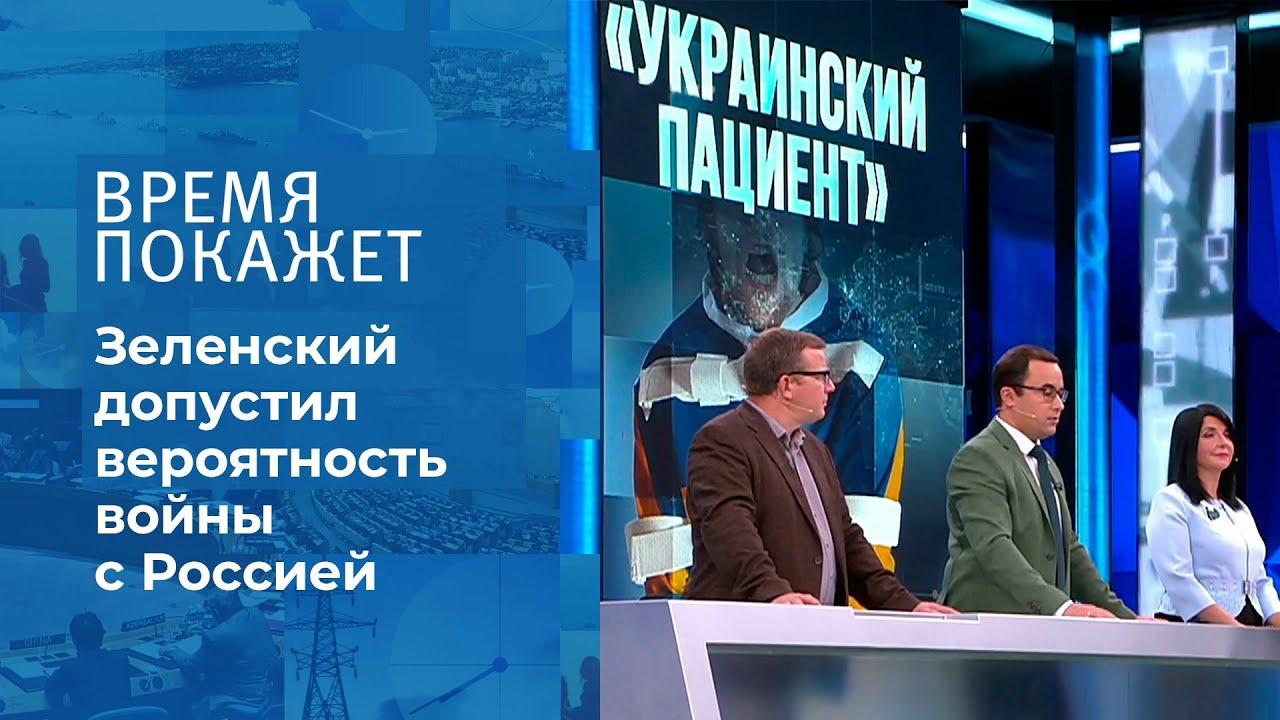 Украина готовится к войне? Время покажет. Фрагмент выпуска от 10.09.2021