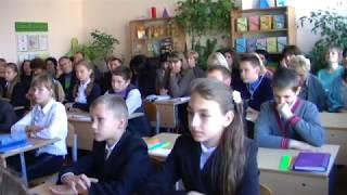 Видеотрывок урока Бондаренко Т В  цели, наштобузу