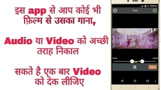 How to trim/cut for any movies on Android, best video editing app, easy to uss