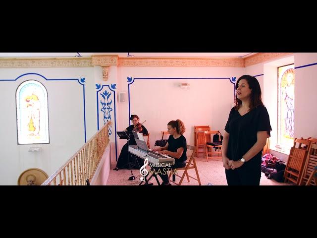 🎼 Aleluya 🟢 | Musica Bodas | Musical Mastia