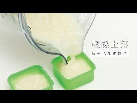 【食材保存】金針菇做醬,不用太白粉也有濃稠度