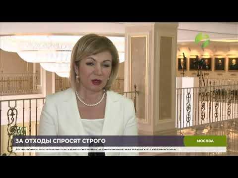В Совете Федерации ободрили закон о штрафах за неправильно выброшенный мусор