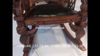 Кресла-качалки. Кресло-качалка 0997. Коллекция мебели Tudor(Подробнее о кресло-качалке смотрите на страницах нашего интернет-магазина мебели