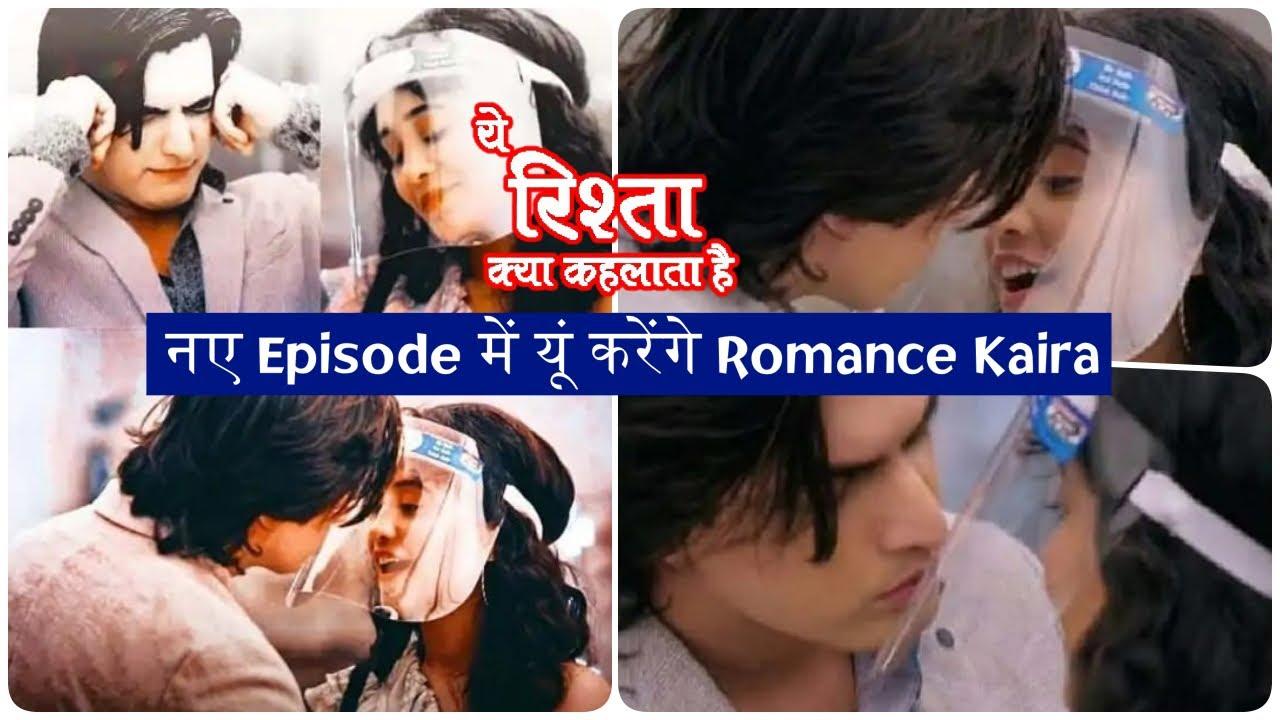 Corona कहर के बीच Kartik-Naira ने निकाला अनोखा जुगाड़, YRKKH के नए Episodes में यूं करेंगे Romance
