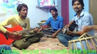 indian Fusion Music tabla and guitar  AADAT
