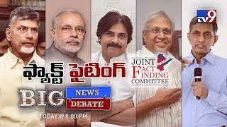 Big News Big Debate || Central Funds For AP : TDP Or BJP, Who Is Lying? - Rajinikanth TV9