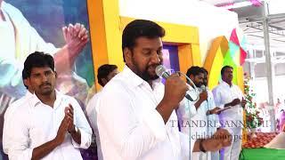THANDRI SANNIDHI   deva dharshichu ma desam worship song by bro shalem raj garu   31 08 2018 friday