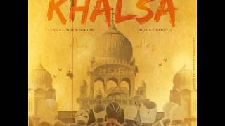 Khalsa - Ammy Virk || Full Audio Song || Baisakhi Special Song || Patiala Shahi Records