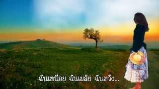 คืนรัง - สุนารี ราชสีมา