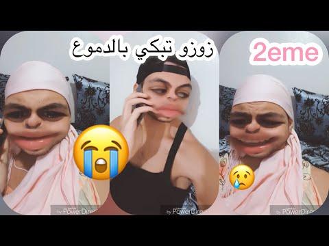 La deuxième partie de el harga khalti zohra blague annaba