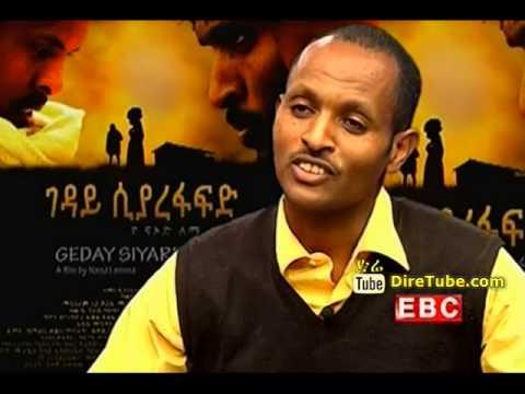 YeTibebe Dasesa Geday Siyarefafed Film Review