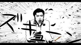 Yin Yang 桑田佳祐 カラオケ宅録 cover Newアルバム『がらくた』M-13 thumbnail