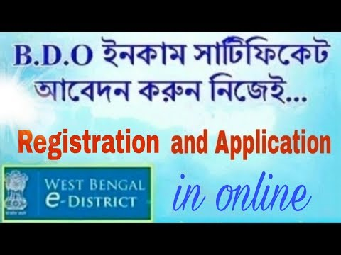 How to apply BDO income certificate in online