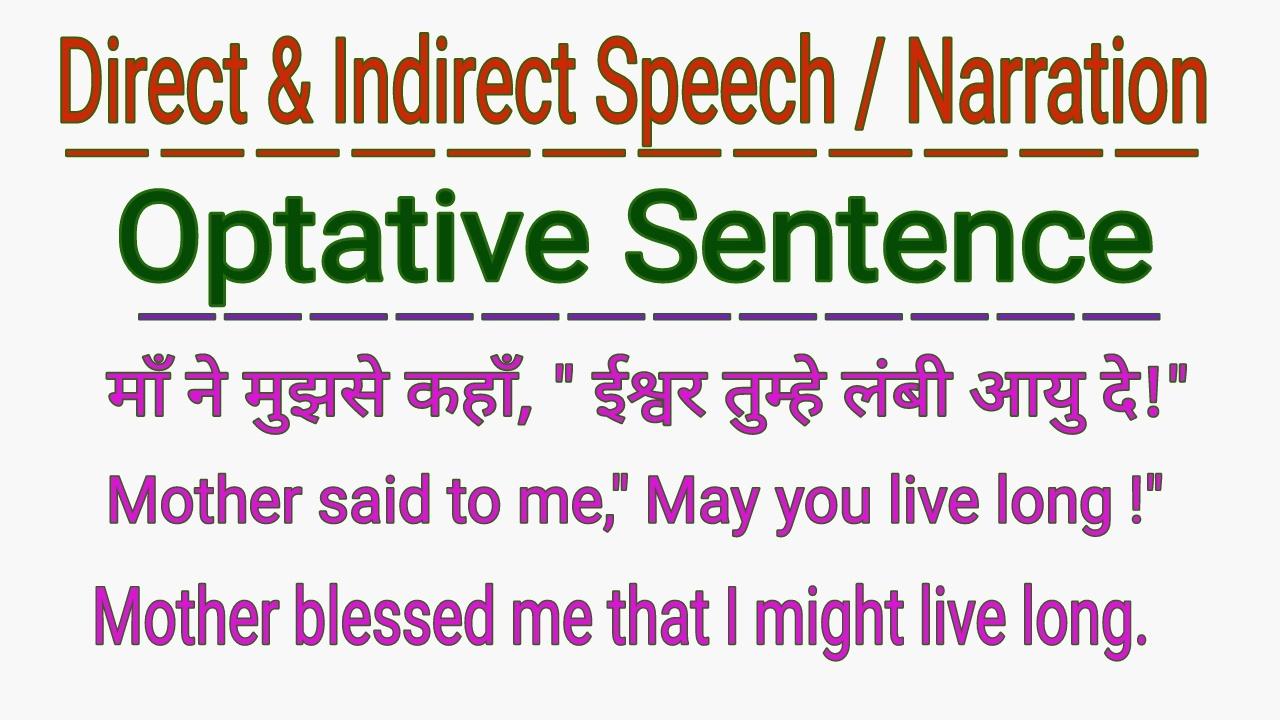 narration in english grammar