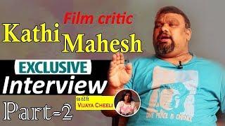Kathi Mahesh | Sensational Comments | Exclusive Interview | PART 2 | Celebrity Interviews