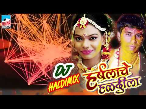 Harshlache Haldila DJ MIX | Latest Haldi Song 2016 | HD